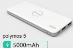 power bank  polymos5